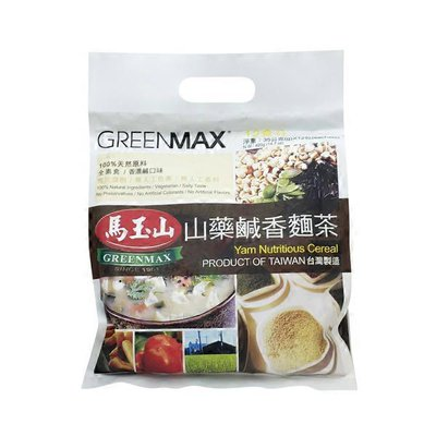 Greenmax Yam Nutri Cereal