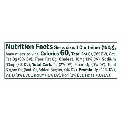 Chobani with Zero Sugar Vanilla