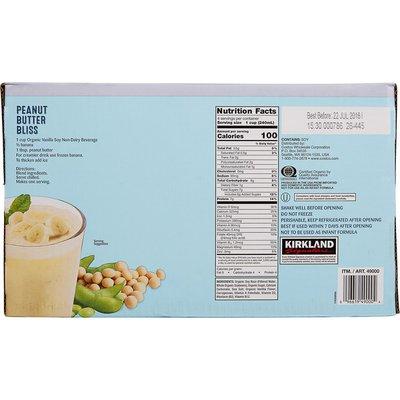Kirkland Signature Organic Vanilla Soy Milk, 12 x 32 oz