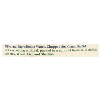 Bar Harbor Sea Clams, Chopped
