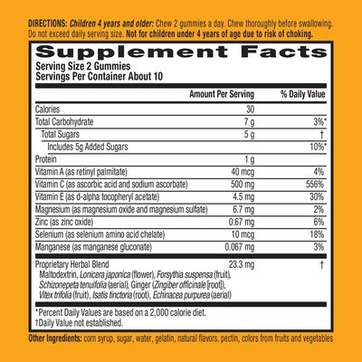 Airborne® Kids Assorted Fruit Flavored Gummies - 500mg of Vitamin C and Minerals & Herbs Immune Support
