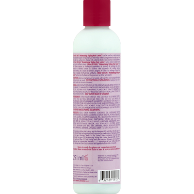 Ors Hair Lotion, Moisturizing Styling