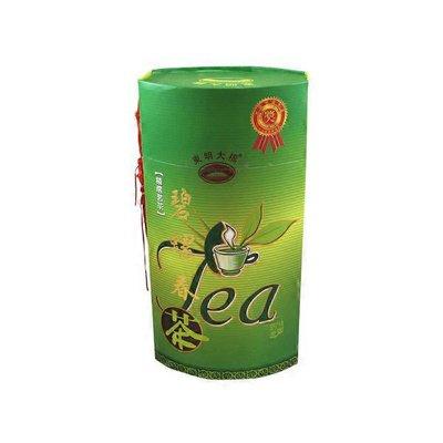 DMDQ Green Tea