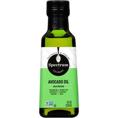 Spectrum Culinary Avocado Oil