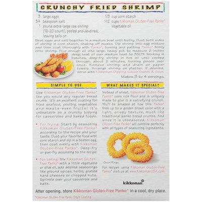 Kikkoman Gluten Free Panko Style Coating