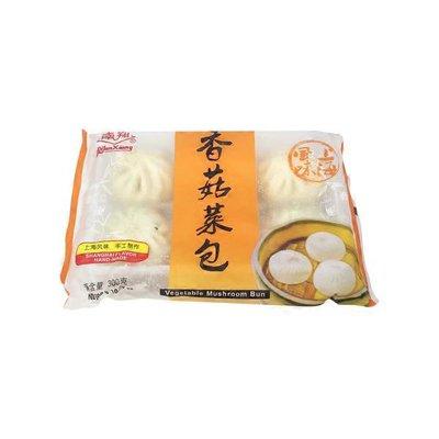 Nan Xiang Vegetable Mushroom Bun