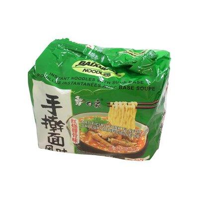 Bx Pork Flavor Instant Noodle