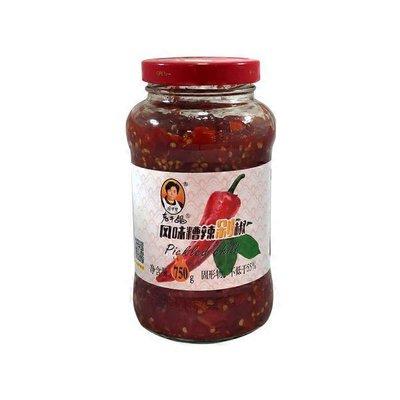 Laoganma Chili Paste