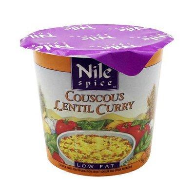 Nile Spice Couscous Lentil Curry