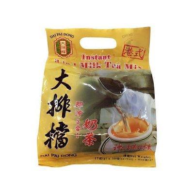 Dai Pai Dong 3 In 1 Hongkong Style Milk Tea
