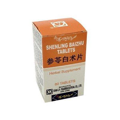 Xian Shenling Baizhu Tablets