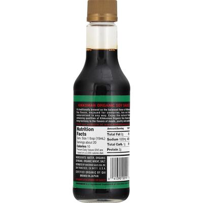 Kikkoman Soy Sauce, Organic