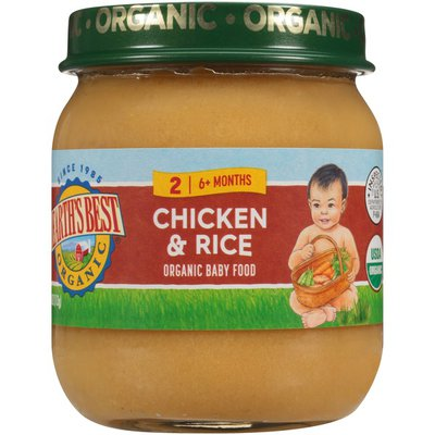 Earth's Best Stage 2 Chicken & Rice Organic Baby Food