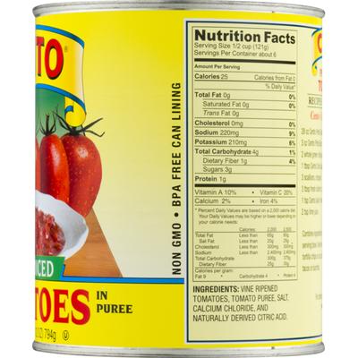 Cento Tomatoes, Petite Diced