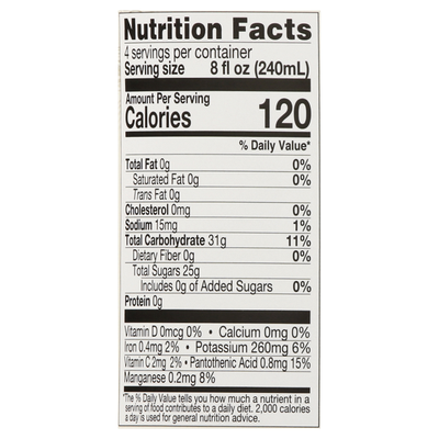Lakewood Juice Blend, Organic, Cranberry
