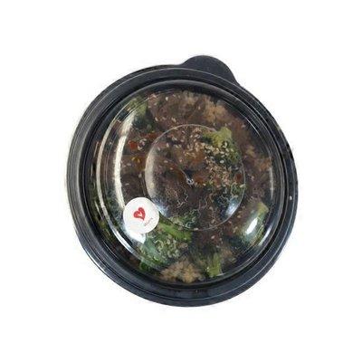 Mother's Vegan Beef & Broccoli Grab & Go Bowl