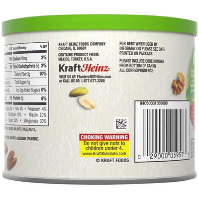 Planters Heart Healthy Nut Mix with Peanuts, Almonds, Pistachios, Pecans, Walnuts, Hazelnuts & Sea Salt