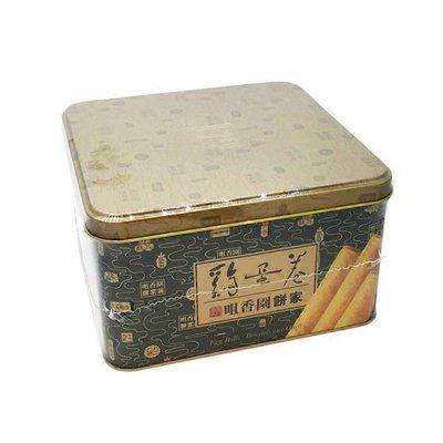 Choi Heong Yuen Egg Rolls Cookies In Tin