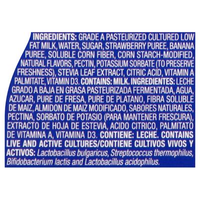 LALA Strawberry Banana Yogurt Smoothie with Probiotics