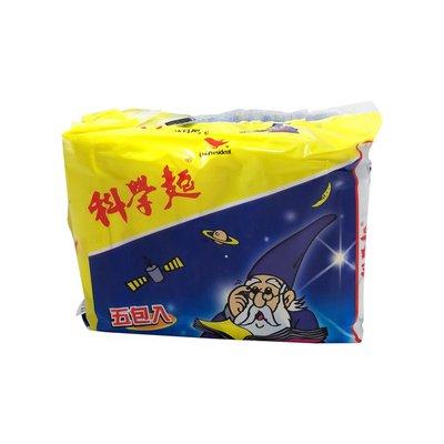 Tung I Original Snack Instant Noodle
