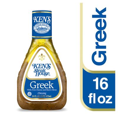 Ken's Steak House Dressing, Greek