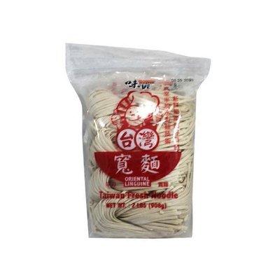 Gourmet Master Taiwan Fresh Noodles