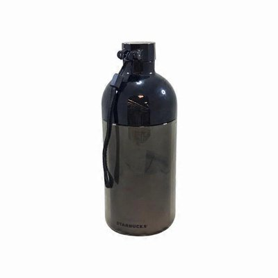 Starbucks 2-Piece Black Water Bottle