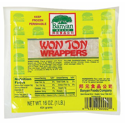 Banyan Won Ton Wrappers