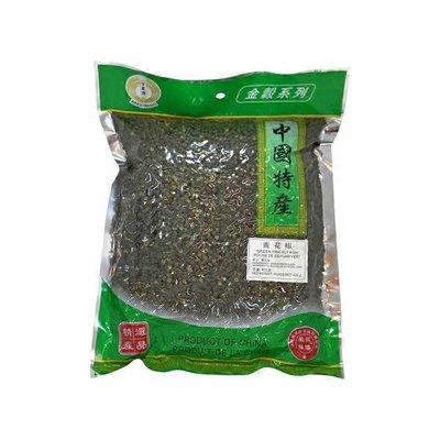 Kingo Green Prickly Ash