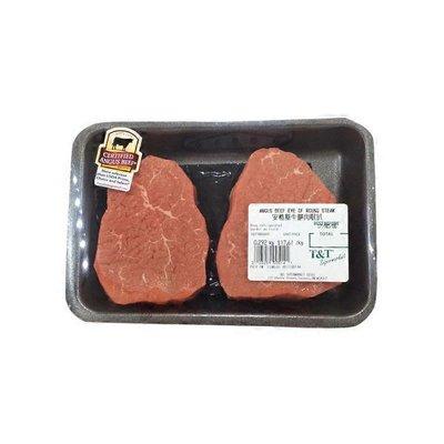 * Angus Beef Eye Of Round Steak