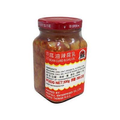 Tofu Cake In Chili Oil