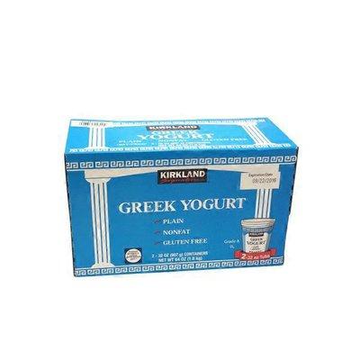 Kirkland Signature Non-Fat Greek Yogurt, 2 x 32 oz