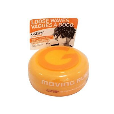 Gatsby Loose Shuffle Moving Rubber Hair Wax