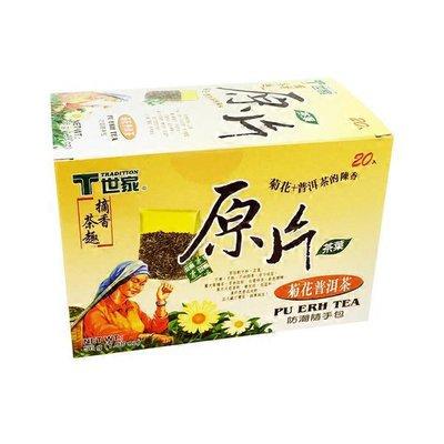 Tradition Foods Chrysanthmum Pu Erh Tea, 3.53 Ounces