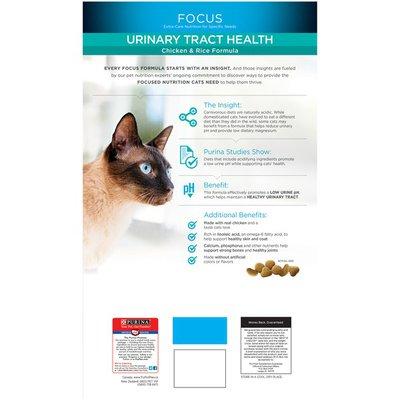 Purina Pro Plan Urinary Tract Health Dry Cat Food, FOCUS Urinary Tract Health Chicken & Rice Formula