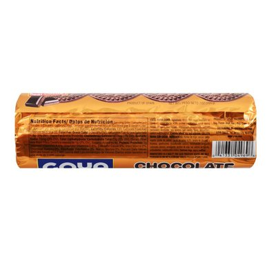 Goya Maria Cookies, Chocolate