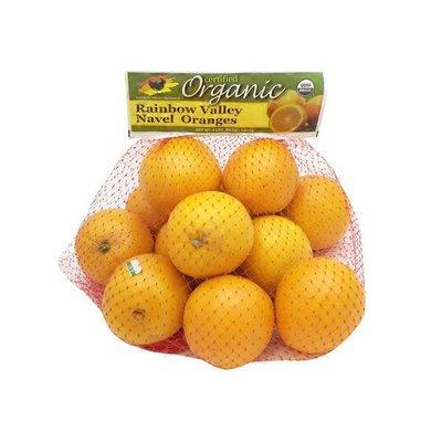 Fresh Navel Oranges, Bag