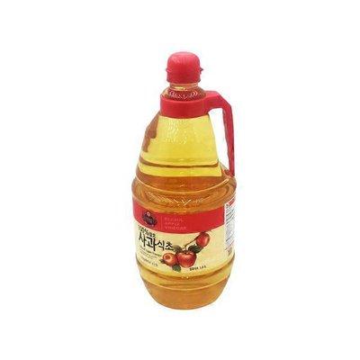 Beksul Apple Vinegar