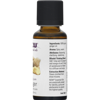 Now Essential Oils, Ginger