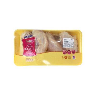 Kirkwood Fresh Split Chicken Breasts