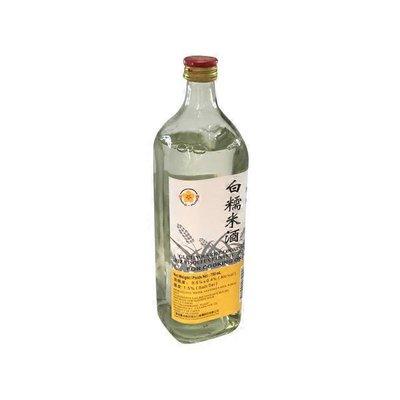 Gold Plum Rice Cooking Wine