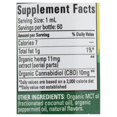 SunsOil Cbd Oil Full Spectrum Hemp Extract Dietary Supplement, Chocolate Mint