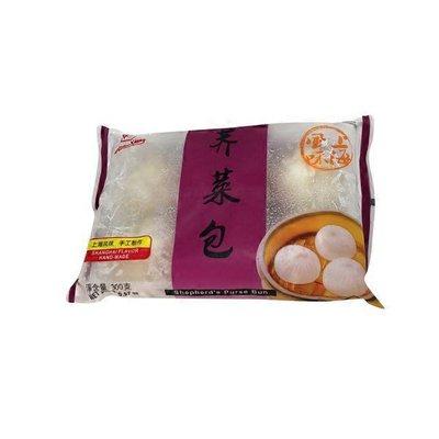Nan Xiang Shepherd's Purse Bun