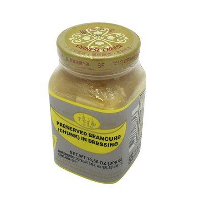 Shii Fure Preserved Beancurd Chunks in Dressing