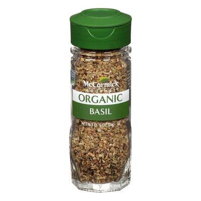 McCormick Gourmet™ Organic Basil Leaves