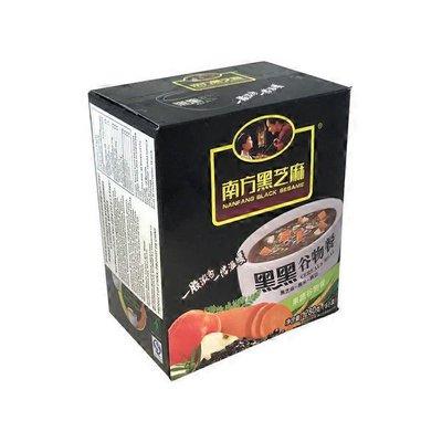Nanfang Black Sesame