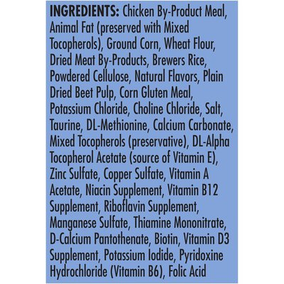Temptations Hairball Control Chicken Flavor Cat Treats