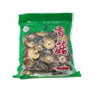 Domega 4-5cm Dry Mushroom