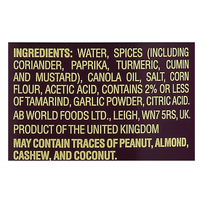 Patak's Curry Paste, Concentrated, Mild