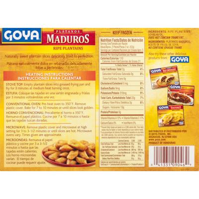 Goya Maduros Ripe Plantains